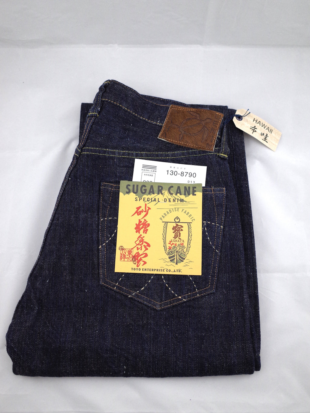 SugarCane 砂糖黍製 Hawaii Dye denim