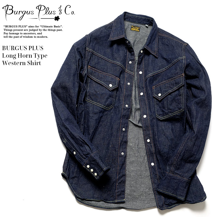 Burgus Plus long horn western shirt