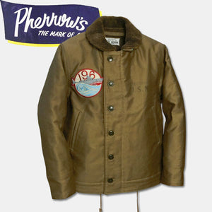 Pherrows N-1 20% Off