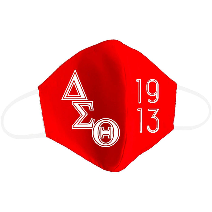 Sorority Fraternity University Themed Masks