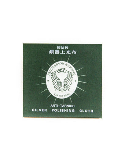 Anti-Tarnish Polishing Cloth
