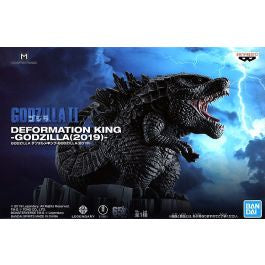 Deformation King GODZILLA King of the Monsters (2019)