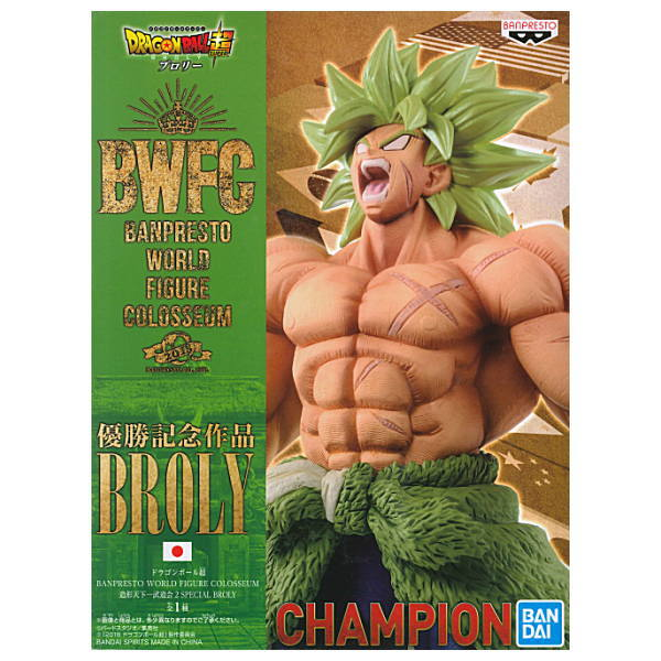 Banpresto World Figure Colosseum BROLY (Dragon Ball Super Broly The Movie) - Brads Toys