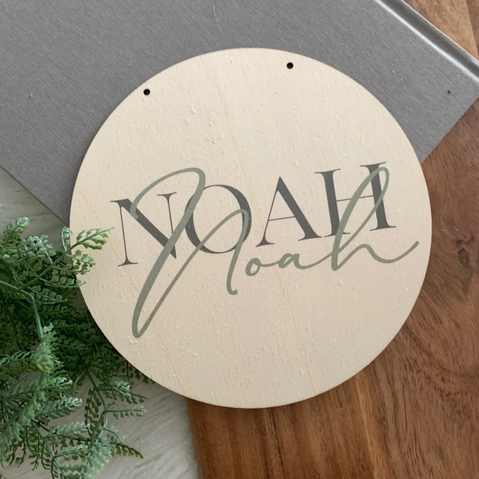 Simplicity Name Plaque