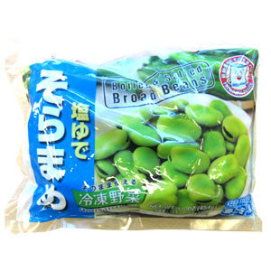 *<!--405-->Welpac Salted sora mame beans 454g|WELPAC 塩ゆでそらまめ 454g