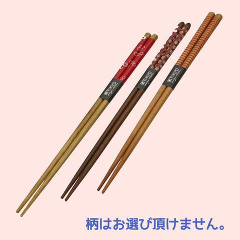 Chopsticks <br>|お箸 <br>