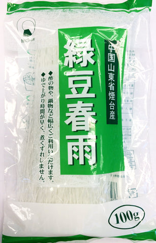 <!--043-->HIinokuni Ryokutou Harusame Noodle 100g|火乃国<br>緑豆春雨<br>100g<br><br><small>ヘルシー。</small>