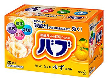 <!--003-->Kao<br>Yuzu bubble bath<br>20tablets|花王<br>バブ ほっとなごむ ゆずの香り<br>20錠入<br><br><small>シュワバブー。</small>