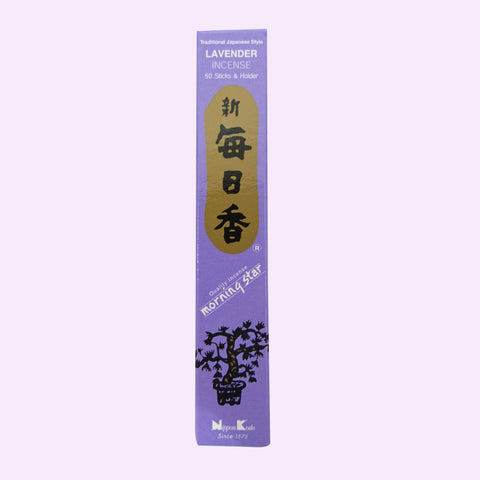 <!--003-->Nippon Kodo <br>New daily incense Lavender<br>50 Sticks|日本香堂<br>新毎日香 ラベンダー<br>50本<br><br><small></small>