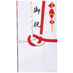 Japanese Traditional Gift envelop 1pc|祝儀袋<br>御祝 1枚