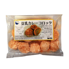 *Tsukiji<br>Soya curry croquette<br>35gx12|築地<br>豆乳カレーコロッケ<br>35gx12<br><br><small>お肌にいいコロッケ。</small>