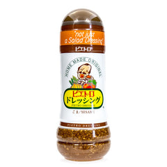 Pietro<br>Sesame Miso Dressing<br>280ml|ピエトロ<br>胡麻ドレッシング<br>280ml<br><br><small>減塩、コレステロールゼロ。</small>