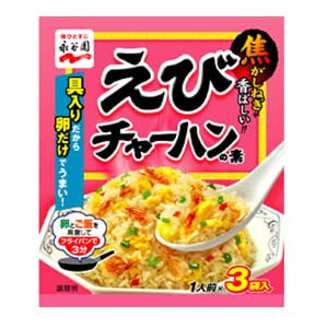 Nagatanien Shrimp mixed fried rice seasoning 21g|永谷園<br>えびチャーハンの素  21g