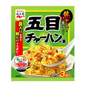Nagatanien Five mixed fried rice seasoning 24.6g|永谷園<br>五目チャーハンの素 24.6g