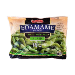 *Tokusen<br>Edamame<br>400g(China)|特選<br>枝豆<br>400g<br><br><small>ビールと枝豆。</small>