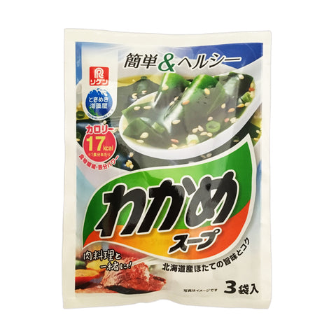 Riken<br>Wakame Soup<br>3bags|リケン<br>わかめスープ<br>3袋<br><br><small>食感の良いわかめがたっぷり。</small>