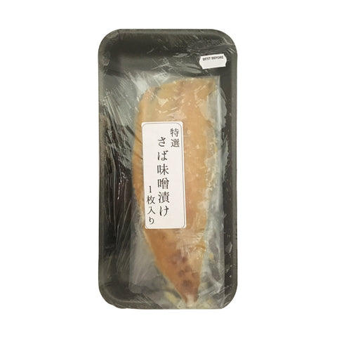 *<!--350-->Mackerel with Miso 1fillet|さばの味噌漬け<br>1枚<br><br><small>焼くだけ。</small>