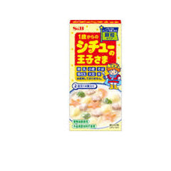 <!--122-->S&B<br>Stew for childresn (Stew no ojisama)<br>60g|S&B<br>1歳からのシチューの王子様<br>60g<br><br><small>やさしい味わいのシチュー。</small>