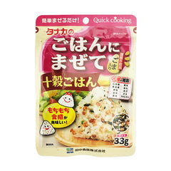 <!--023-->Tanaka<br>Rice sprinkle 10 kinds of rice<br>33g| タナカ食品<br>ごはんにまぜて 十穀ごはん<br>33g<br><br><small>もちもちとしたおこわ風の食感。</small>