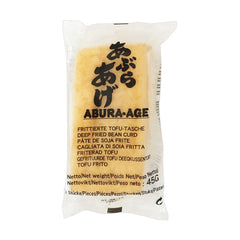*Yamato<br>Fried Bean curd (Aburaage)<br>3pieces|やまと<br>油あげ<br>3枚入<br><br><small>おみそ汁やサラダに。</small>