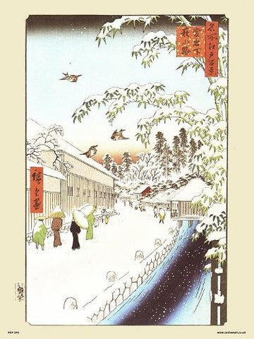 Hiroshige Japanese Poster Art Print Atagoshita and Yabu Lane (PDP 41) - On the Wall Art Print Posters & Gifts