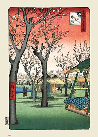 Plum Orchard in Kamada Hiroshige 70x50cm Art Print - On the Wall Art Print Posters & Gifts