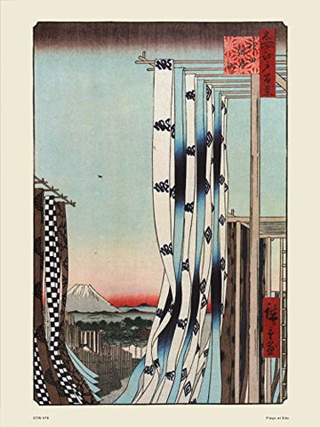 Hiroshige Japanese Poster Art Print Flags at Edo - On the Wall Art Print Posters & Gifts