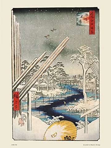 Hiroshige Japanese Poster Art Print Snowfall at Washiri Bridge - On the Wall Art Print Posters & Gifts