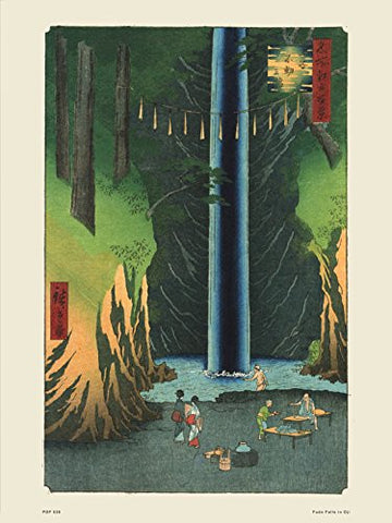 Hiroshige Japanese Poster Art Print Fudo Fall satOji - On the Wall Art Print Posters & Gifts