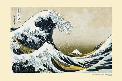 Hockusai Great Wave Regular Poster (61x91.5cm) - On the Wall Art Print Posters & Gifts