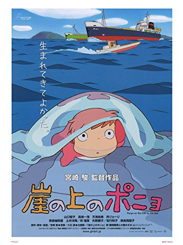 Ponyo Studio Ghibli Poster Art Print - On the Wall Art Print Posters & Gifts