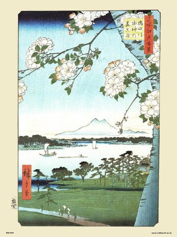Hiroshige Japanese Poster Art Print The Grove at the suijin shrine and massaki on the sumida river (PDP 57) - On the Wall Art Print Posters & Gifts