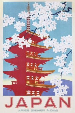 Japan Railway Regular Poster (61x91.5cm) - On the Wall Art Print Posters & Gifts