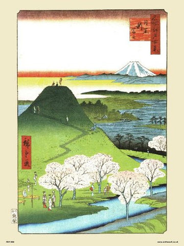 Hiroshige Japanese Poster Art Print New Fuji in Meguro (PDP 58) - On the Wall Art Print Posters & Gifts