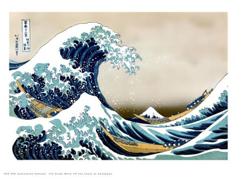 Hokusai The Great Wave off Kanagawa Japanese Poster Art Print 40x30cm (PDP 059) - On the Wall Art Print Posters & Gifts