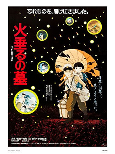 Grave of the Fire Flies Studio Ghibli Poster Art Print - On the Wall Art Print Posters & Gifts