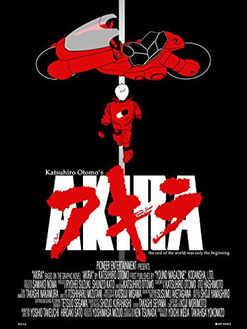 Akira Manga Poster Art Print - On the Wall Art Print Posters & Gifts