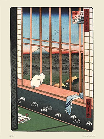 Hiroshige Japanese Poster Art Print Asakusa Rice Fields - On the Wall Art Print Posters & Gifts