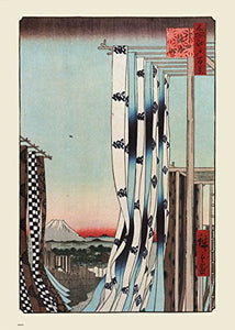 Flags At Edo Hiroshige 70x50cm Art Print - On the Wall Art Print Posters & Gifts