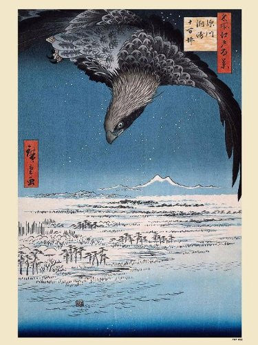 Hiroshige Japanese Poster Art Print Fukagawa Susaki (PDP 002) - On the Wall Art Print Posters & Gifts