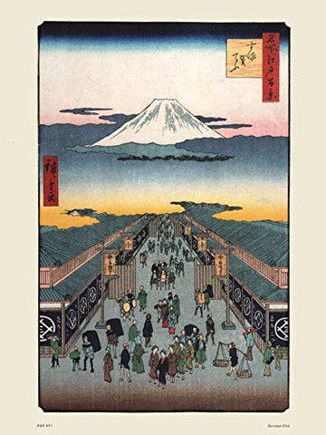 Hiroshige Japanese Poster Art Print Suruga-Cho - On the Wall Art Print Posters & Gifts