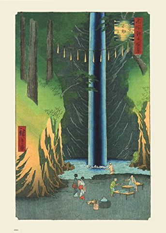 Fudo Falls At Oji Hiroshige 70x50cm Art Print - On the Wall Art Print Posters & Gifts