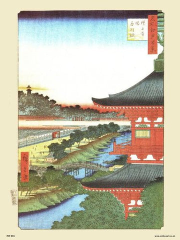 Hiroshige Japanese Poster Art Print The Pogoda of Zojoji (PDP 52) - On the Wall Art Print Posters & Gifts
