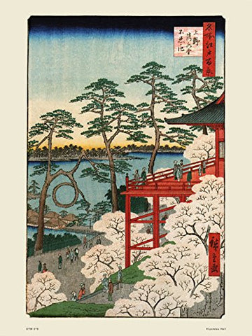 Hiroshige Japanese Poster Art Print Kiyomizu Hall - On the Wall Art Print Posters & Gifts