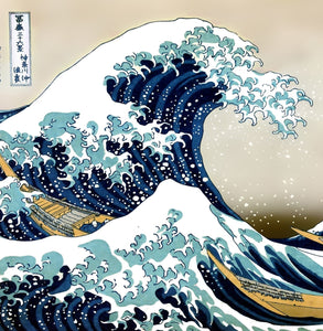 Katsushika Hokusai - The Great Wave Greetings Card 14x14cm