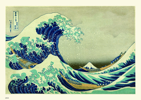 Hokusai The Great Wave of Kanagawa Art Print Poster 50x70cm