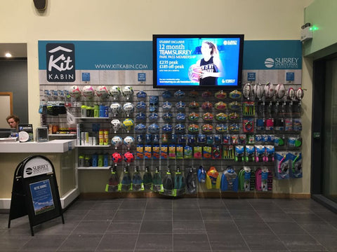 Kitkabin accessories wall at Surrey Sports Park