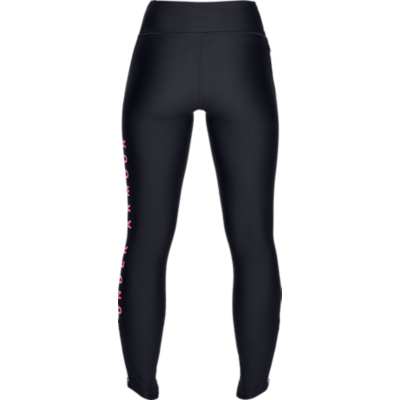 FLY FAST SPLIT TIGHT - BLACK