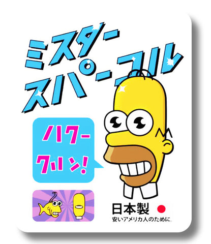 Simpsons Mr. Sparkle Sticker