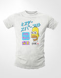 Mr. Sparkle Shirt